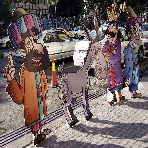 ملا نصرالدین استند تبلیغاتی دوبعدی خدماتی از وب سایت چاپ رازک https://chaprazak.ir