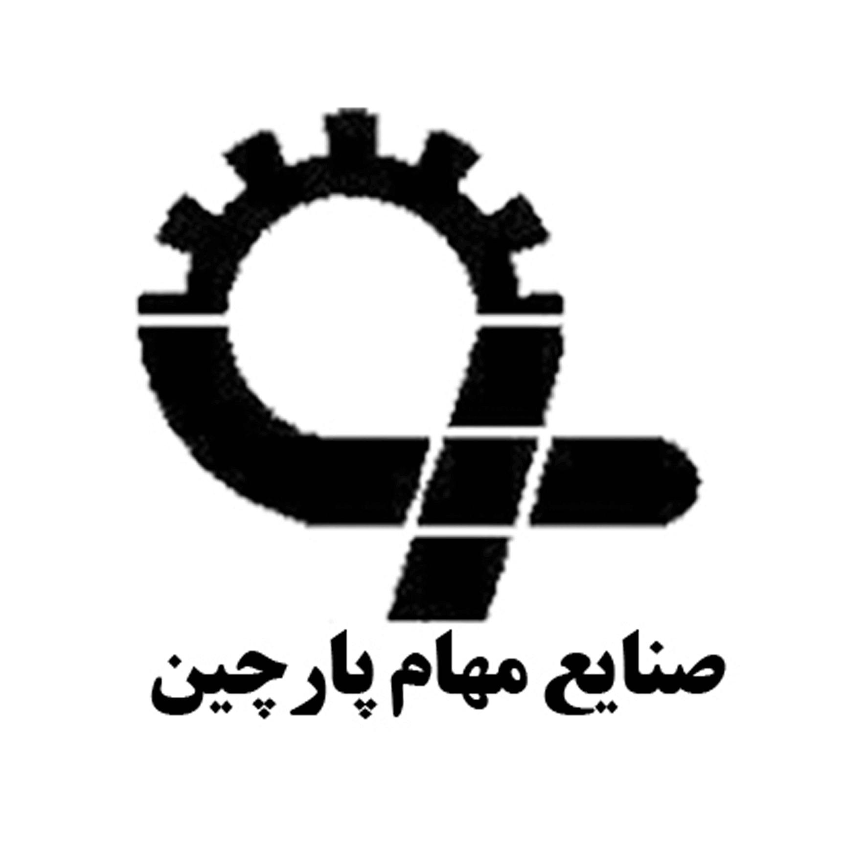 صنایع مهام پارچین