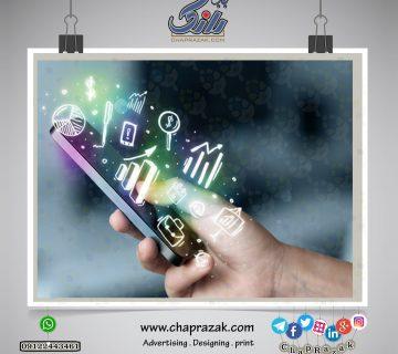 تراکنش دیجیتالی